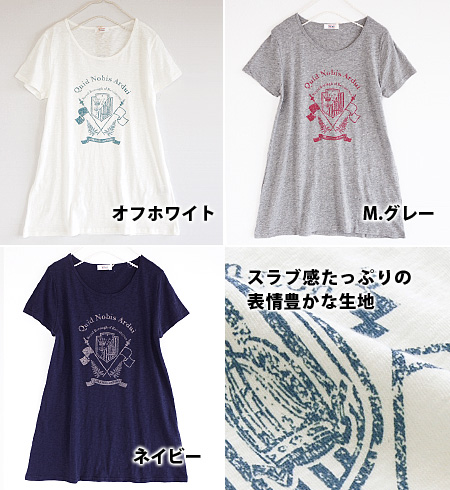 A-line silhouette along the feminine body. Almighty active casual look with a beautiful line long-length ladies Tee and short sleeve sewn and tenjiku / casual / long ◆ flagemblemslabutunic T shirt