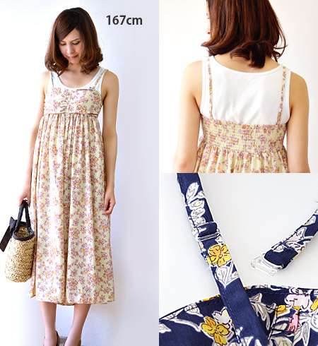 All-in-one and also can be used as the fair pants, camisorruwampi. Flare skirt-like atmosphere ♪ sleeveless / combinaison / ◆ w closet (doubleklosett): Alicia flower 2-WAY scanzcamiwan piece