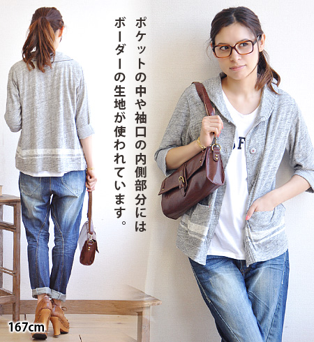 Rough cloth wear in Cardigan and silhouette ladies jacket. To the Cape in casual detail a wide range of code ◎ / ライトアウター / sew / seven minutes sleeves / 7-sleeve / spring ◆ shawl collar 2 ラインペイントカットソージャケット