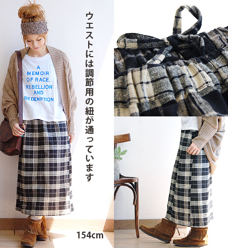 Great with a gentle soft brushed Plaid and women's power of long-length ♪ this season below the knee-length skirt. Its easy specification / knee-length ◆ フランネルタータンチェックストレート long skirt