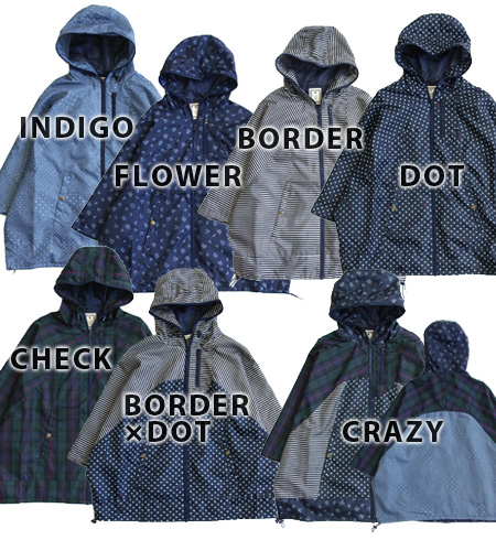 Cute silhouette like a poncho カラフルジップアップパーカー ♪ until the border pattern dot pattern to check pattern in crazy colors! An extensive lineup of briskly nylon wind windbreaker! / Women's / deformation ◆ C.L.N( シーエルエヌ ): ガールズプリントポンチョパーカー