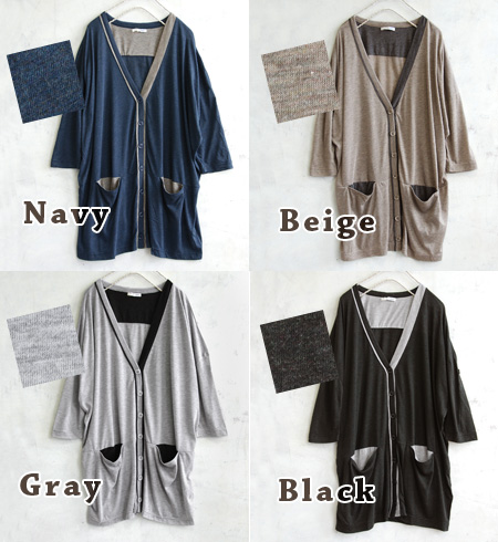 """A color dresses in a casual way """"for an instant""""! The slow, long cut-and-sew cardigan using two kinds of T-cloth material. The thin cloth / haori / outer / plain fabric / dolman sleeve style / Lady's ◆ by color piping long shot cardigan which i"""
