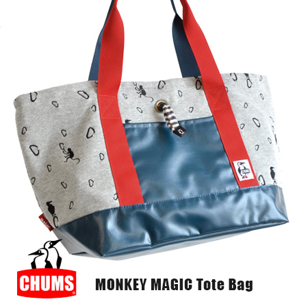 Over the shoulder gusset Tote collaboration with NPO support for climbers with a visual disability to see monkey magic! Shoulder BAG Cordura Nylon with bottom and hand ◆ CHUMS ( chums ) :MONKEY MAGIC sweatshirts * nylon that bag