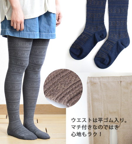 The Nordic events horizontal stripes tights which I do not insist on too much which a pattern was drawn by design knitting with a feeling of irregularity. Is with a gusset, and wrap buttocks completely; is comfortable; wear; feeling ♪ / footware / legwar
