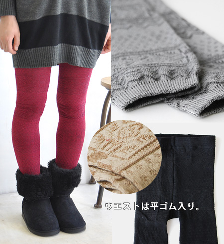 Merely claiming Nordic border pattern spats are drawn in the knitting pattern is uneven. The growth pattern is less like a gusset, Moble ass comfortable wear feeling ♪ / footwear / socks / socks ◆ nativesunovlerklynxnitreggins