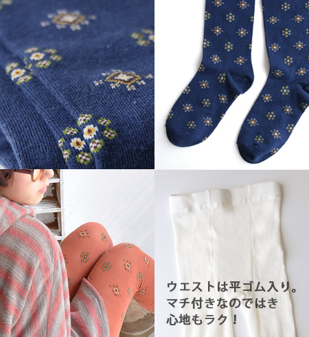 I am like the floral design…I am like the dot pattern…Handle of tights fitting in into any coordinates that there is the atmosphere that is some ethnic. It is protection against the cold measures / footware / socks / socks / thick ◆ アポットフラワータイツ in cute p