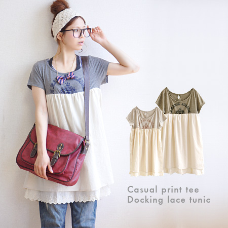 Remake wind short sleeve tunic distressed style T-shirt and skirt natural combination! ◆ Zootie ( ズーティー ): emblem T shirt x レースレイヤードコットンスカートドッキングワン piece