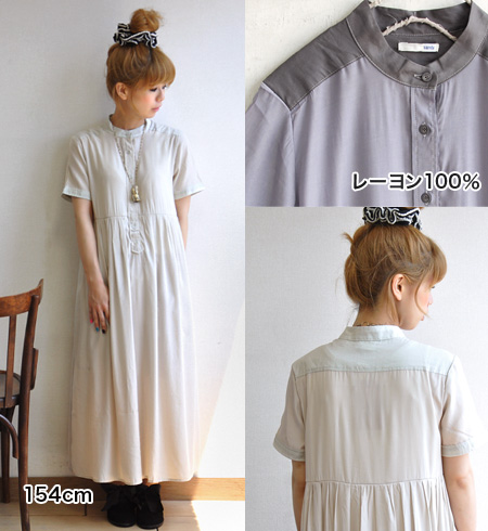 It is stand collar for the change at the high waist position. The genuine girly dress that this does not flatter it. The color that ◎ is casual coordinates long length not to need is one piece ◆ Smoot mat satin stand collar long shot shirt-dress in sprin