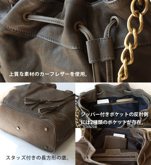 Rustic texture using the finest leather, antique gold chain shine DrawString shoulder shoulder bag / import /MADE IN ITALY made in Italy / leather real leather / 3978 L ◆ TOSCANI ( Toscani ) calf leather chain handle box bag bag