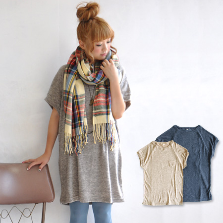 Miho was warm lump is knit this プチプライス ♪ knit tunic with soft brushed feel plenty of! Loose silhouette with layering is easy ◎ body cover power also of color and five minute short sleeve sleeve ◆ ニュアンスニットラグランスリーブワン piece