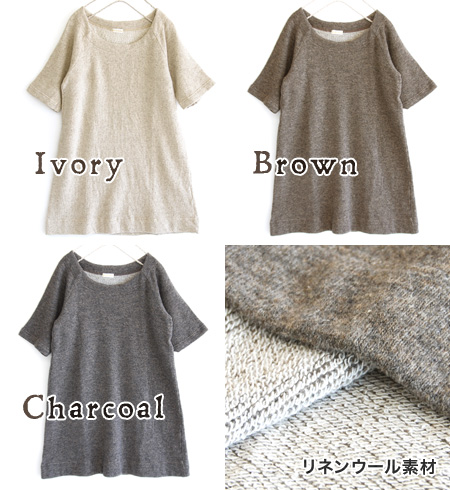 Gentle natural, rustic fabric Ribbon adorned perched on the back add a sweetness, short-sleeved tunic. Materials are of course natural silhouette and plain and simple /WRU002 / spring dress ◆ Saintete ( サンテテ ): linen wool back hair back Ribbon with one p