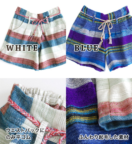 Horizontal stripe culottes underwear using the gradation yarn. Wide silhouette / Lady's / waist rubber ◆ pato Lebeaux da culottes underwear to see a leg in a feeling of ethnic that it is easy to adopt for coordinates slimly
