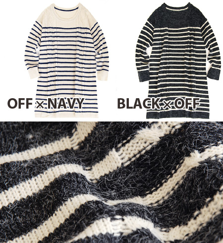 Braided rope is in the vertical line, the stripes casual and tunic of the next line. Nothing more than spread simple a-line ◎ excellent sizing merely picked up the body line long sleeve long sweater / spring dresses ◆ パネルボーダーケーブルニットワン piece