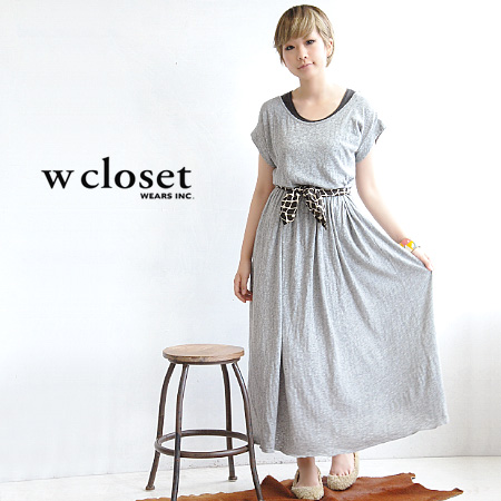 Thin cutthaumaxiwan piece with plenty of natural-looking slabs & NEP feeling. Through lame with ribbons tied to a belt loop, squeezing ◎ / solid / Dolman sleeve ◆ w closet (double closet): coarsely ground Indian West switching Maxi dresses [sleeve]