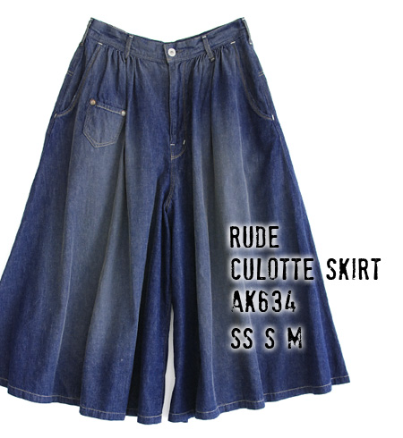 Wide pants hakama to the volume. フレアパンツ finished in the old fashioned sewing, unique distressed/Womens /WOMEN jeans and Gaucho ◆ Johnbull ( jumble ): ダンガリールードロング culotte skirt [AK634]