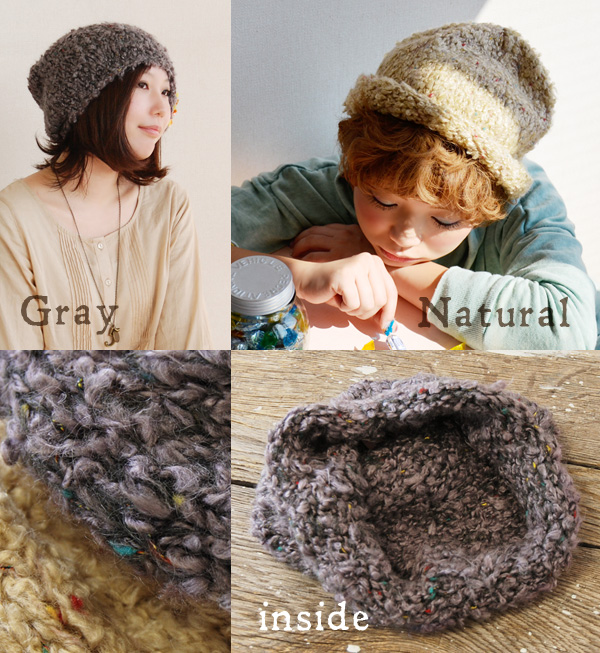 Instinctively want a fluffy boobs and soft Boucle knit hat! wool mix fabric feels soft and smooth NetWatch expressive mix of colorful yarn to knit / hat / Hat / knitted hats ◆ cheer (cheer): barbapapavrkley knit Cap