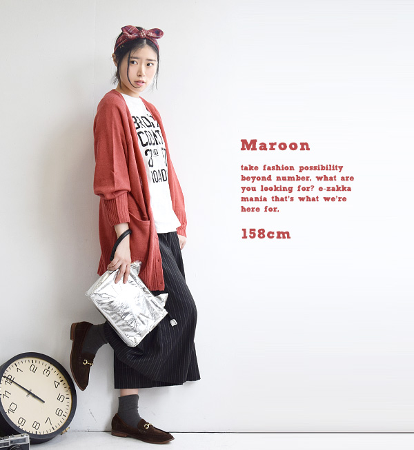 Cardigan long lady's tops outer long cardigan long sleeves haori plain fabric slight wound long shot length winter ◆ zootie (zoo tea) in the fall and winter long v neck Cody cancer knit: Marron basic knit long cardigan