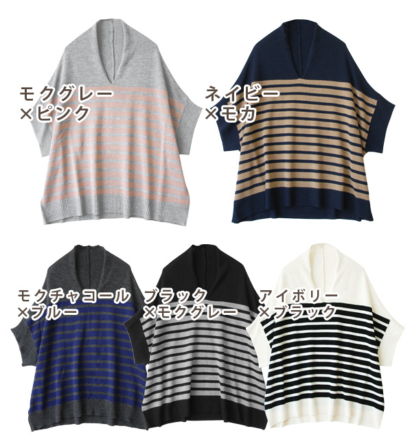 Adult neck Polo neck, such as hood, distinctive V パネルボーダー pattern knit sweaters and Dolman and five minutes of casual sleeves / sleeve / knitwear ◆ Zootie ( ズーティー ): マロンボーダーバルキーニットドルマンプル over