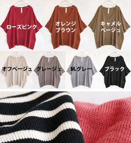 Very wide designed plenty of width deformation tunic. Shall I and loose V neck and hem lines are stylish! / 7-Sleeves / transformation / women's / solid / spring knit ◆ Zootie ( ズーティー ): マロンバルキーニットワイドドルマンプル over