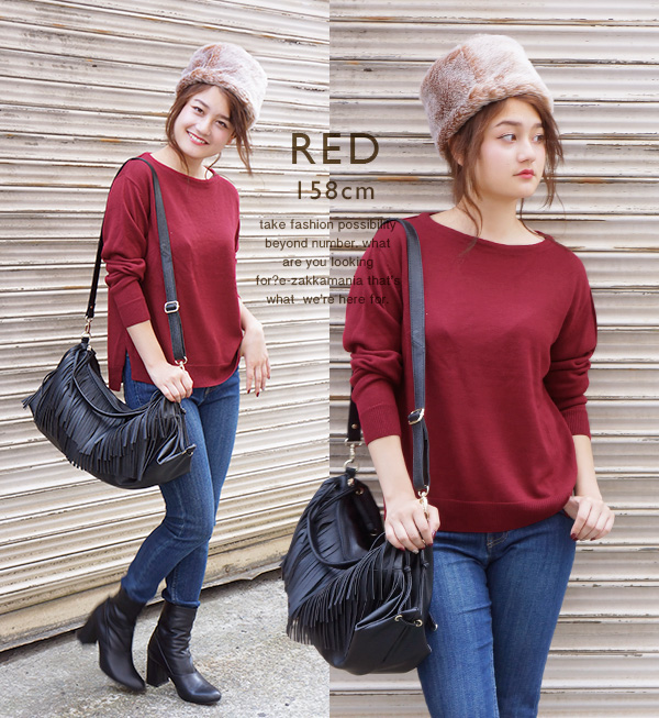 Rise in 4.3 degrees Celsius M/L boat neck Lady's tops long sleeves big size washable plain washable ◆ zootie (zoo tea): Heat full slit boat neck knitwear
