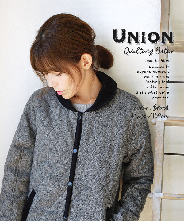 [during up to 15% of OFF coupon distribution to be usable to all articles] quilting outer coat Lady's haori batting spring ◆ zootie (zoo tea) of the quilting jacket S/M/L/LL collar type: Union quilting jacket [standard, collar]