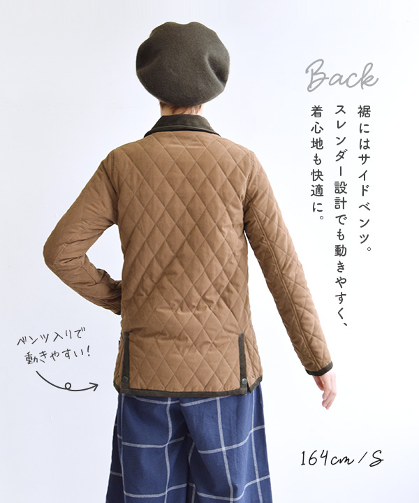 Quilting outer coat Lady's haori batting spring ◆ zootie (zoo tea) of the quilting jacket S/M/L/LL collar type: Union quilting jacket [standard, collar]
