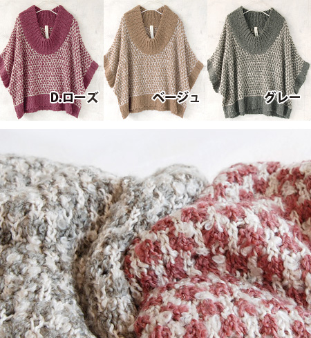 Big t shirt loose knit sweater. Wide rib will accent, as well as arranged off shoulder style dress ◎ Dolman and seven minutes sleeves / 7-sleeves and fifth knit sleeves and spring ◆ Zootie ( ズーティー ): マロンブークレニットドルマンプル over