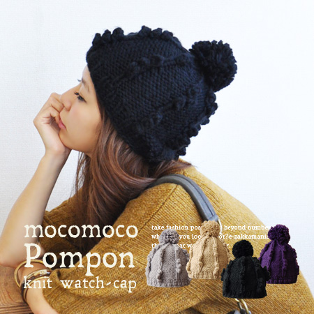 Is cute; pop; is a knitting knit hat roughly! The knit cap which is full of モコモコッ and expressions with a feeling of irregularity bong bong on the entire surface big on the top is hat ◆ モコモコポンポンニットワッチ with the presence preeminence ◎ fleece lining in the f