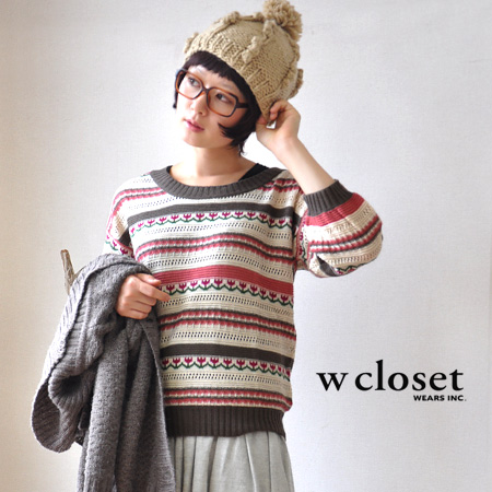 In horizontal stripes the floral design of the tulip for three-quarter sleeve knit sweater / Lady's /7 of ♪ slightly slow silhouette sleeve / shortstop length / flower pattern ◆ w closet (double closet): Tulip horizontal stripe openwork knit pullover