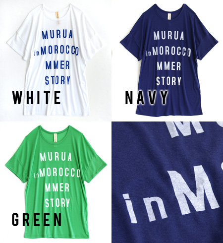 The short-sleeved cut-and-sew which can enjoy a feeling of oversize like the girl! Logo Tee/ Lady's / long length / Morocco ◆ Zootie (zoo tea) where a simple English letter stands out for unhurried sizing I am relaxed, and to be able to dress well: MURUA