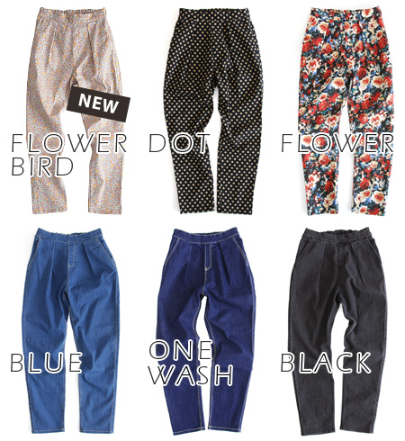 Collaboration achieved in the popular イージーサルエル pants! Attention to the fabric from the easy to use denim to handle things carefully selected! And polka dot pattern and floral / deformation and its ◆ w closet ( ダブルクローゼット ) × Zootie ( ズーティー ) タックサルエル pants