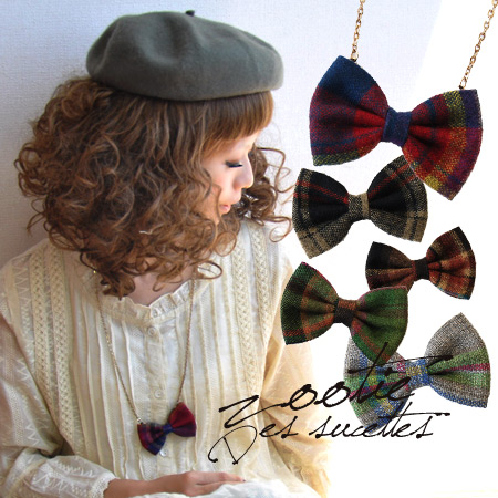 It becomes the slightly smallish bow tie and appears! Bow tie ribbon necklace ♪ / りぼん / adjuster chain / pendant ◆ Zootie (zoo tea) bow tie necklace [S] that the woolen stuff-like checked pattern with the slightly raised feeling seems to be fall and wint