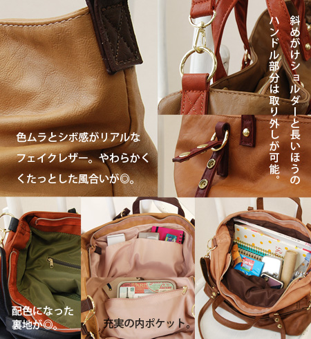 Handbag and / shawl / slant stylish ◆ Legato Largo (legato largo) which I take it, and ◎ soft fake leather tote bag Mothers bag bag shoulder Thoth has a cute: Grande by color 3WAY shoulder bag