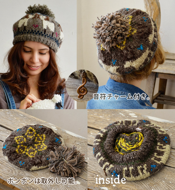 Plump well round to form a volume big Bonbon beret! Bonbon removal pin 2WAY specifications ♪ wool 100% natural material, painted reindeer pattern and sheep pattern knit Cap / deer / sheep ◆ Pom brooch janavar knit beret