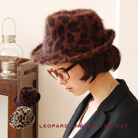 A panther pattern hat to enjoy in a soft and fluffy Angolan blend material. It is the atmosphere ♪ / soft cap /HAT/ animal handle of / hailstone handle of / panther handle of / leopard handle of ◆ Leo soft-headed doh Angolan fur soft felt hat hat that it