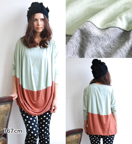 The long sleeves long cut-and-sew that the round drape of the front is an adult-like in a popular combination color design. The Ron Tee/ color block ◆ round drape by color tunic which width of the body can dress well with tellone and cloth with a feeling