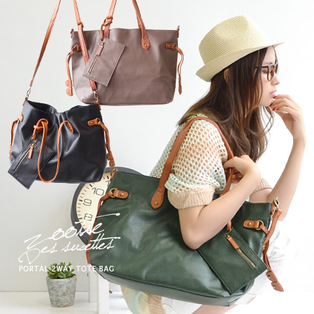 The design that the body and a handle arranged colors. I present ... color that was not possible from an accent color to a constant seller color! Take a slant as well as a shawl; in a shoulder bag ◎ Lady's bag whole year ◆ zootie (zoo tea): Portal 2WAY t