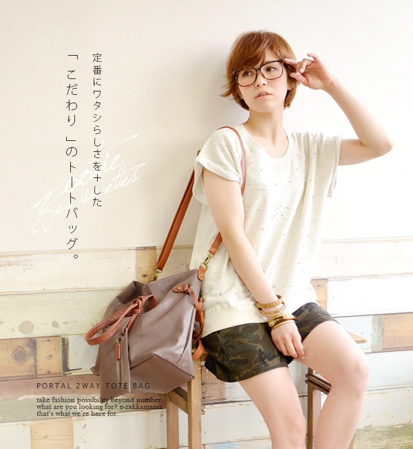 The Xibe and feeling of silky soft leather material. Design the body and hand color. Cuttings from the color standard color in. Color development wasn't probable! As well as the shoulder oblique hanging shoulder bag also ◎ ◆ Zootie ( ズーティー ): Special! Po