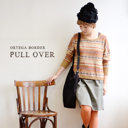The autumn/winter I want wear, this bright Ortega patterned sweater. Drop shoulder silhouette of a exquisite girl size, modestly enough as the inner ◎ / women's / deformation and crew neck ◆ Ortega linentdropshoulderpur over