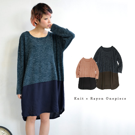 Transformation one piece / long sleeves / Lady's / different fabrics MIX/ knee-length ◆ by color rayon shirt skirt reshuffling knit one piece of the mohair style knit material which a hem was changed to with the shirting of the color as having totally pe