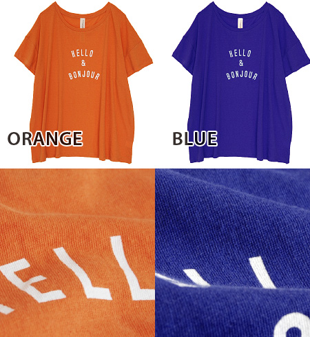 It is short-sleeved Tee with the logo print in unhurried width of the body quietly. I am relaxed in the dropped shoulder sleeve which fell of the shoulder with ユルッ and can dress it well! ◆zootie (zoo tea): HELLO & BONJOUR logo T-shirt