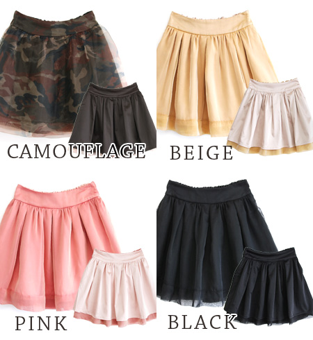 Flip the different material layered satin skirt style also wears 2-WAY! Luster オーガンジーシ von material using sharp flared mini skirt / camouflage pattern & nothingness in ◆ w closet ( ダブルクローゼット ): organza × サテンリバーシブル skirt