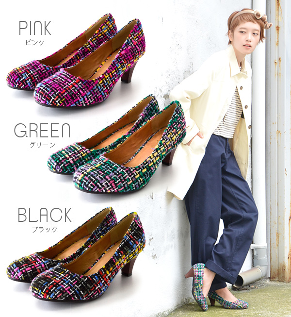 The tweed pumps of the round toe which it brightened and kept to a color which is vivid from a chic adult color. Pumps ◎ / Lady's shoes ◆ Zootie (zoo tea) which shows the & foot which is easy to walk with a bit big approximately 6cm heel neatly: Twee