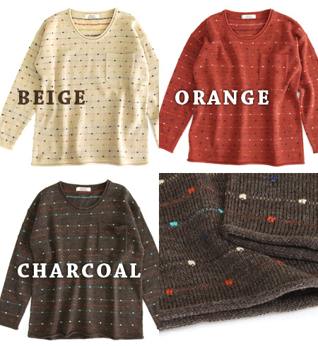 Small small colorful dots drawn lines to knit sweaters. Easy coat outerwear also loose polka-dot long sleeves and sweaters women, silhouette ◆ カラフルミニドットボーダードロップショルダーニットプル over