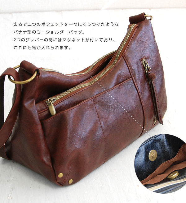 It looks 2 times more storage capacity! No waste of space using technology and design in the main compartment 3箇 Institute & Pocket total 7 pieces with multiple storage Pochette / Bag / bag and also travel / international travel ◆ クラシックカシュクールツインミニショル