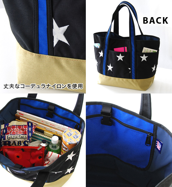 WTP is the extra large tote bag with large star embroidery. And commuters of course active in travel and outdoor scenes / unisex / men combined / bag / bag /MED ◆ PETERS MOUNTAIN WORKS ( ピーターズマウンテンワークス ) WTP GLORY [9003]