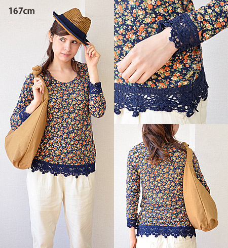 The lady's cut-and-sew which attached sweetness to a hem of simple small floral design Ron Tee in a key knitting race! Even if peep out in Cloche race from a hem as an inner; ◎ / round neckline ◆ w closet (double closet): Flower key knitting race cut-and