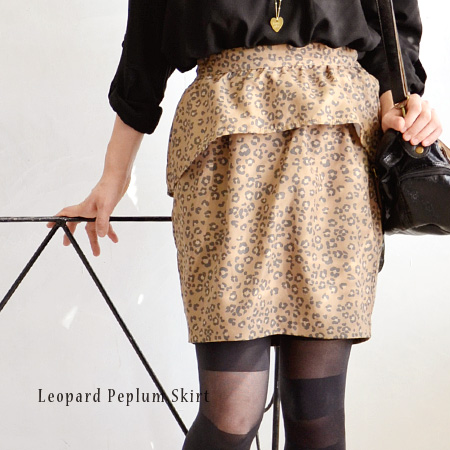 The panther pattern skirt that the disassembly covers a hip with the peplum flare of a possible separate type. Is easy specifications of the waist rubber in a refined peach skin material with the raised feeling; willingly! /fs3gm ◆ レオパード 2WAY peplum skirt