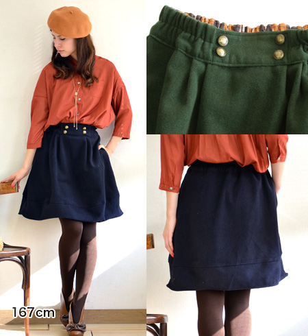 Melton wool material, such as cheek getting lumps balloon skirt material. Volume form & also looks in knee-length leg slim ♪ dates & antique style decorative buttons on tops in or high-waisted styles ◎ ◆ Melton took fair cocoon skirt