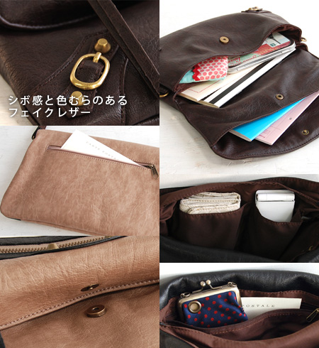 The many storing shoulder bag which is nice in one with much the anello アネロ baggage. Take off a shoulder string, and take clutch bag / slant; for a bag bag slant OK as for the / shawl shawl shoulder fashion ◆ anello (アネロ): Bend flap 2WAY pochette